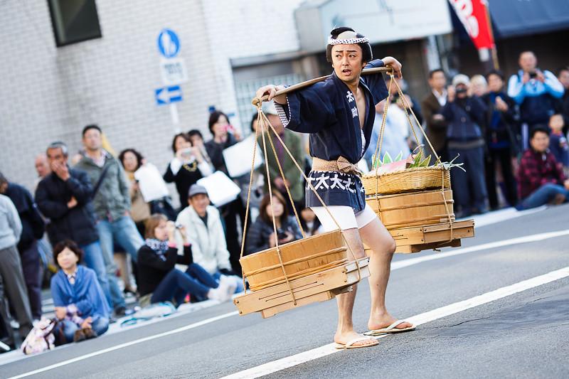 Porteur - Jidai Matsuri