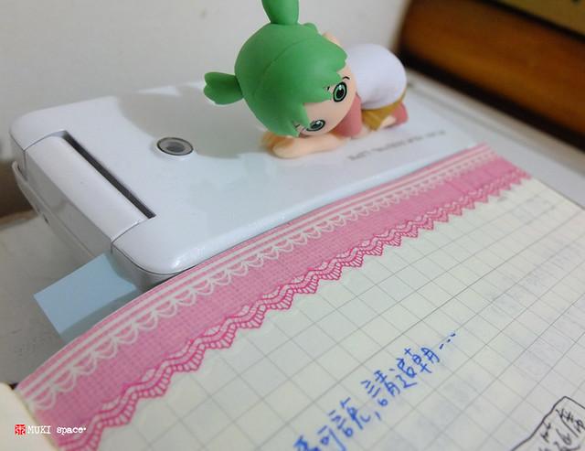 Nami Nami Tape x Yotsubato