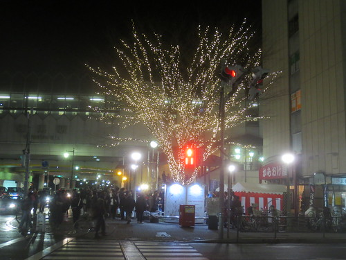 LOVE TREE(練馬)