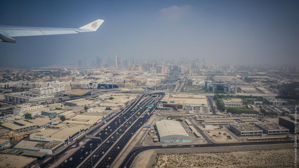 Полёт на Дубай