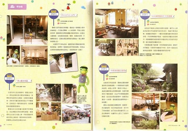 十二月內頁3.4.jpg