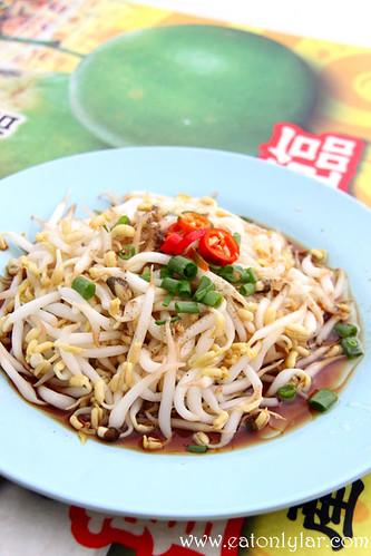 Bean Sprouts, Restoran Tauge Ayam Lou Wong