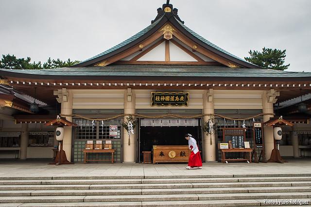 Castillo de Hiroshima-15