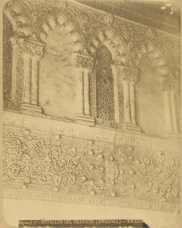 Sinagoga del Tránsito hacia 1875. Fotografía de Casiano Alguacil © Museo del Traje. Centro de Investigación del Patrimonio Etnológico. Ministerio de Educación, Cultura y Deporte