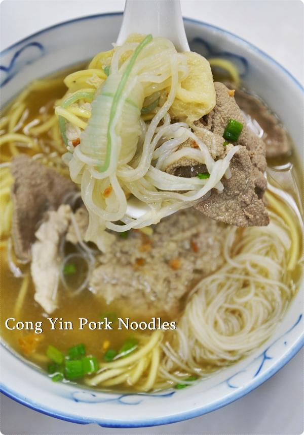 Mi Cong Yin Pork Noodles