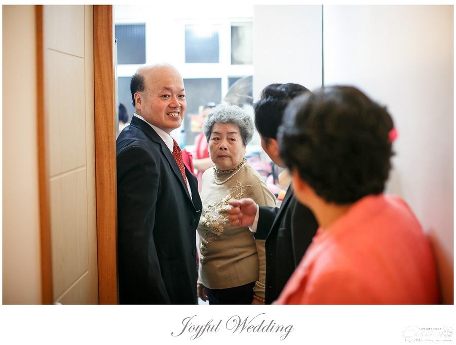 宗穆 & 媜妮 婚禮紀錄_00010