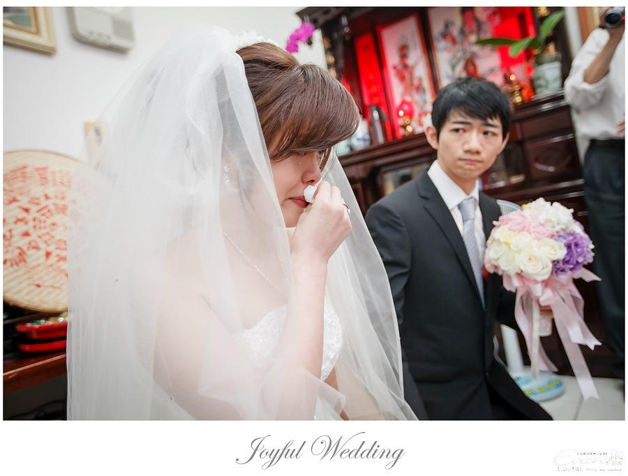 宗穆 & 媜妮 婚禮紀錄_00062