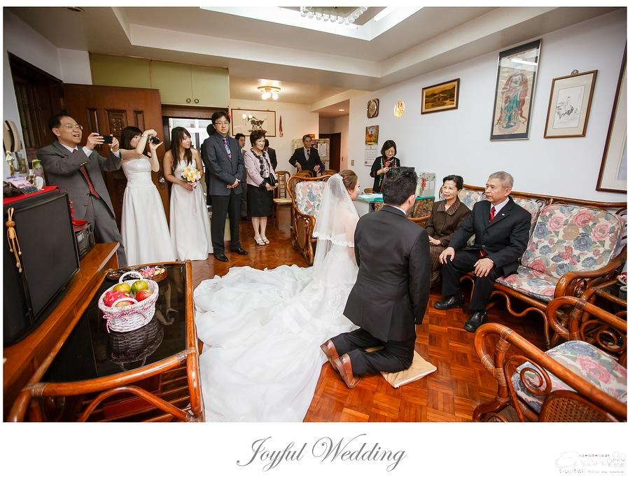 世貿三三 婚禮記錄 小朱爸_0049