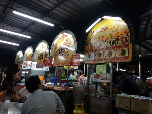 Jalan Macalister Food Court