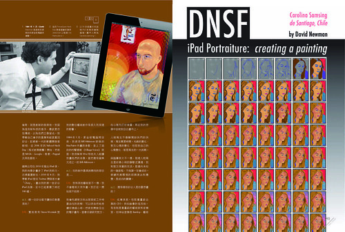 Pages 3-4 David Newman feature - MacToday Taiwan 01-01-2013 by DNSF David Newman