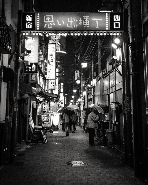 20121228-Tokyo-2012-25
