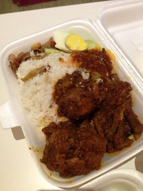 Sentul nasi lemak