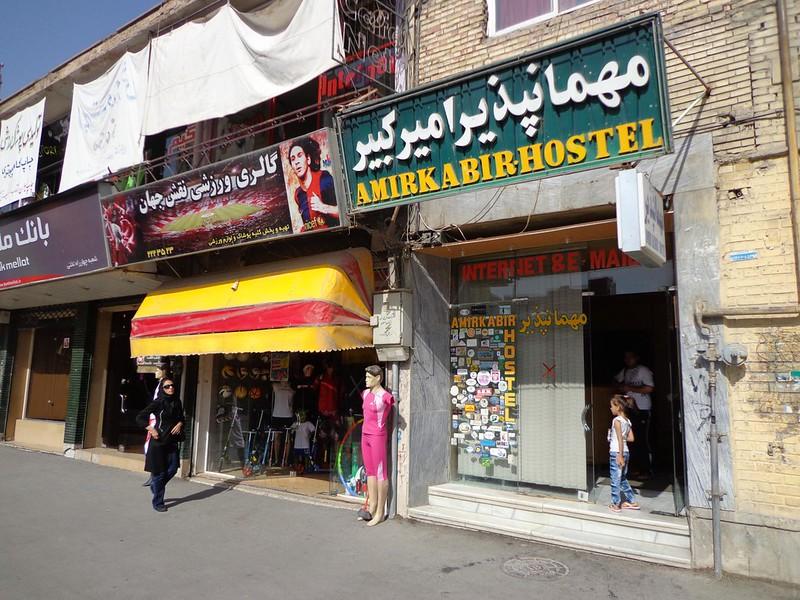 Hostel Amir Kabir em Esfaao Irão