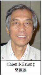 Chien I-Hsiung