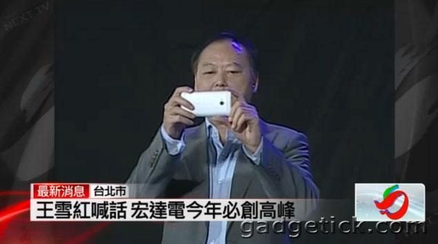 HTC M7 скоро в продаже