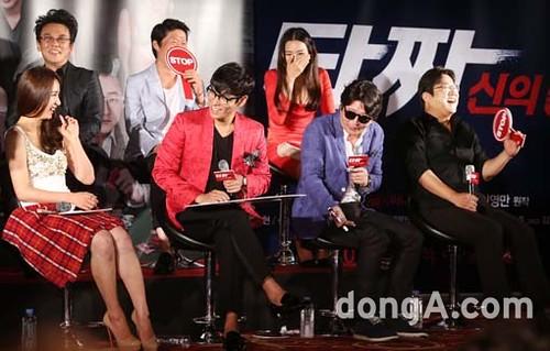 TOPxTazza2-PressConference-Seoul-20140729 (53)