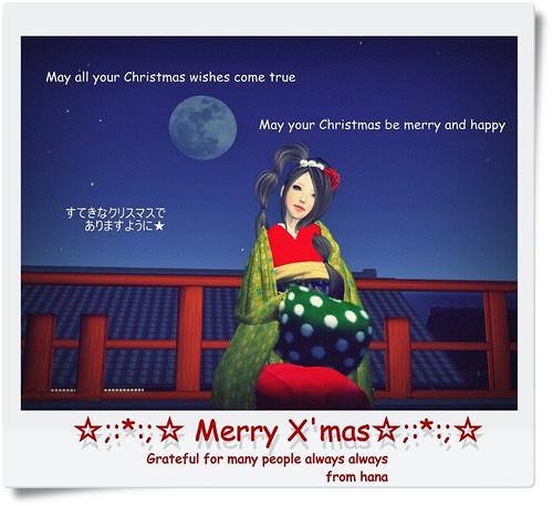 ☆。:.†Merry X'mas゜†.:。☆