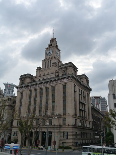 Custom House, Shanghai