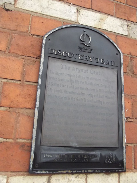 Photo of The Argent Centre  and Washington Irving bronze plaque