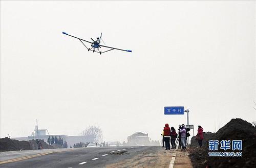 陈墨和他的飞机