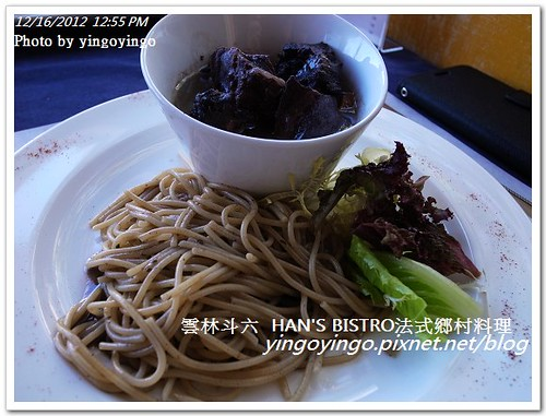 雲林斗六_法式鄉村料理20121216_R0011040