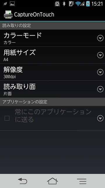 Screenshot_2012-12-30-15-21-22
