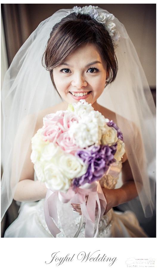 宗穆 & 媜妮 婚禮紀錄_00125