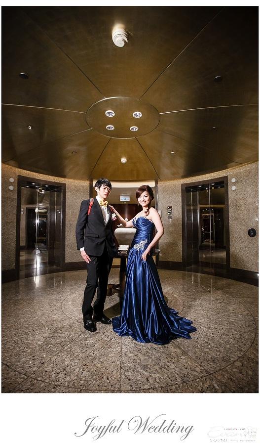 宗穆 & 媜妮 婚禮紀錄_00206