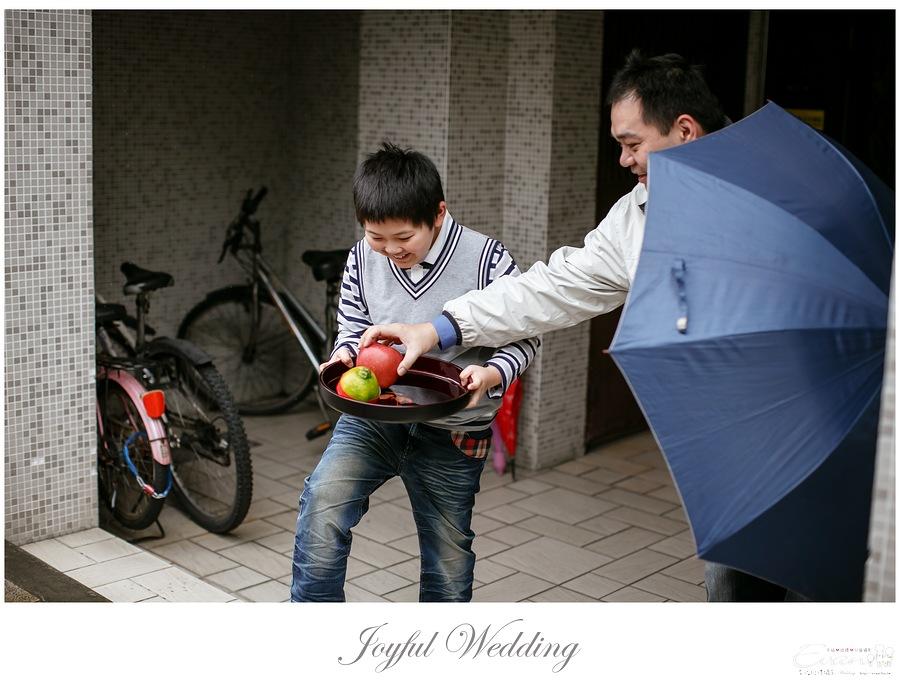 世貿三三 婚禮記錄 小朱爸_0062