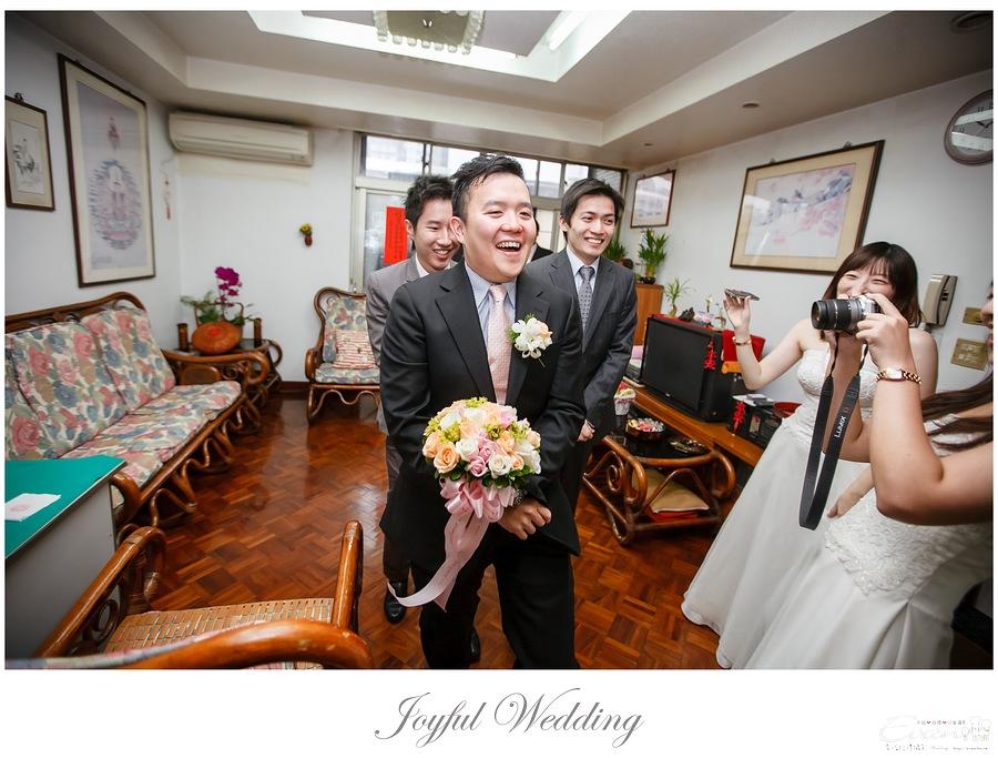 世貿三三 婚禮記錄 小朱爸_0041