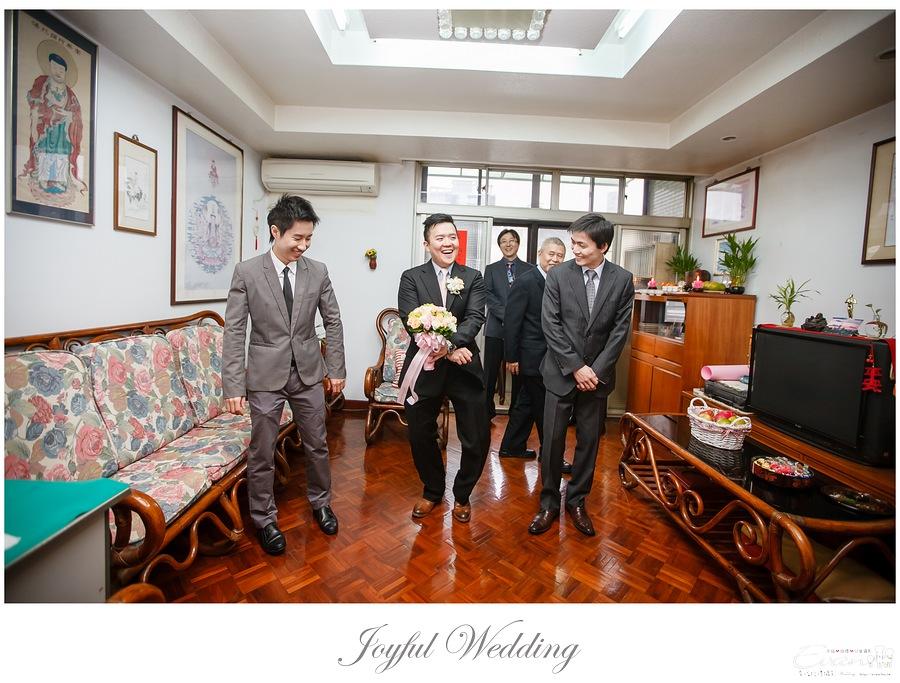 世貿三三 婚禮記錄 小朱爸_0039
