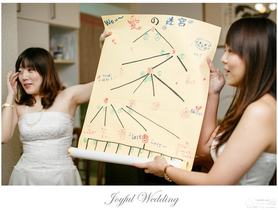 世貿三三 婚禮記錄 小朱爸_0035