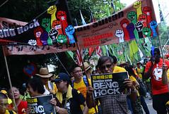 MALAYSIA-POLITICS-VOTE-REFORM-PROTEST