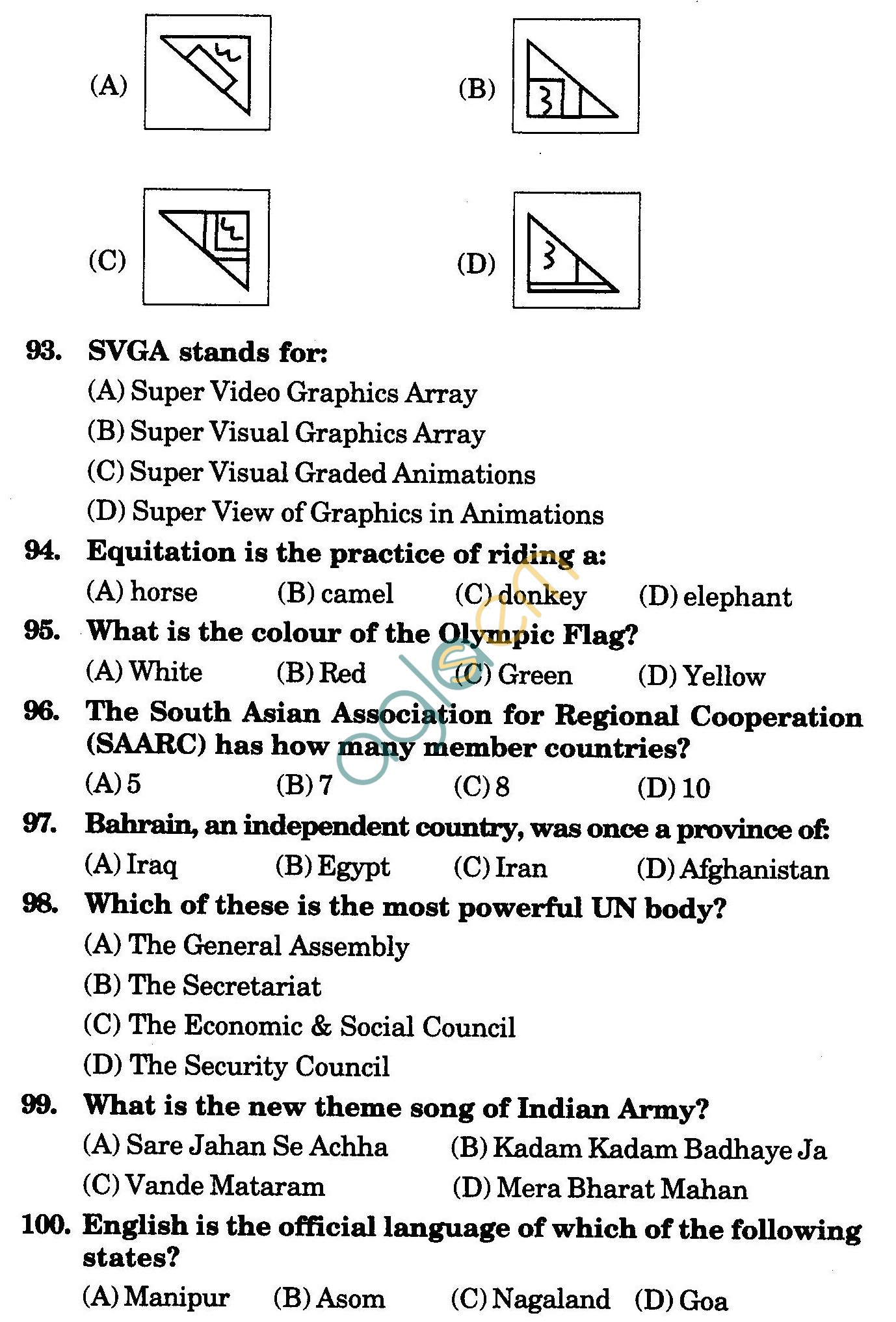 NSTSE 2009 Class XII PCM Question Paper with Answers - General Knowledge
