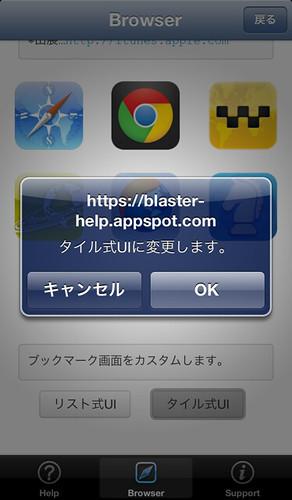 Blaster11