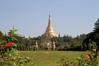 Image of  Peoples Park. travel yangon burma myanmar peoplespark shwedagonpagoda shwedagonpaya