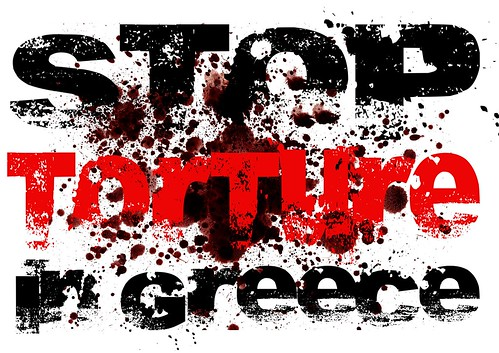 Stop torture in Greece
