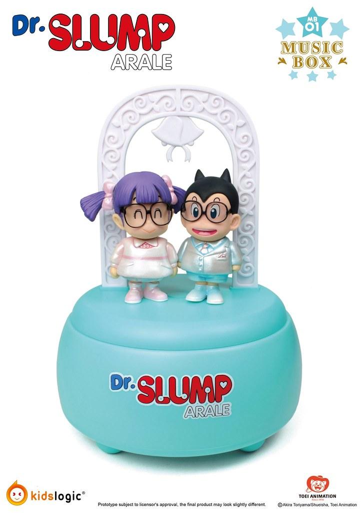 《怪博士與機器娃娃》阿拉蕾與小少爺「音樂盒」結婚版本!