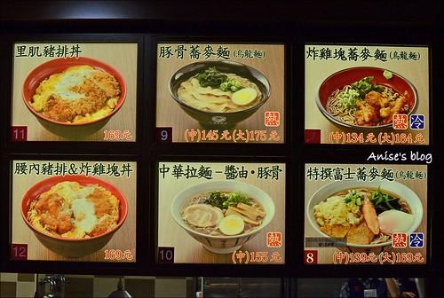 名代 富士蕎麥麵_002