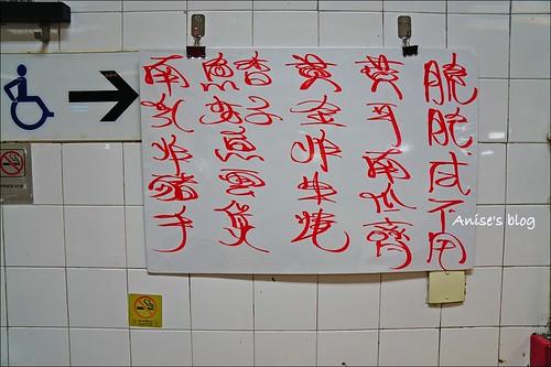 香港美食東寶小館_008