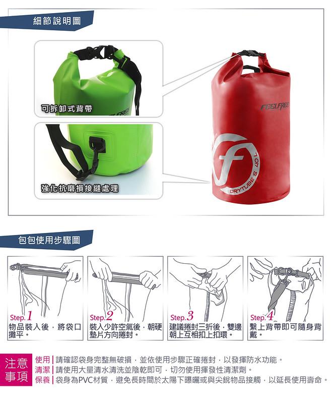 Dry Tube-2