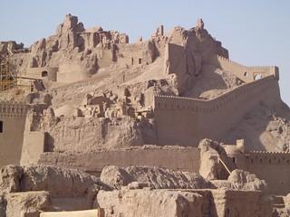 Fortaleza de Bam