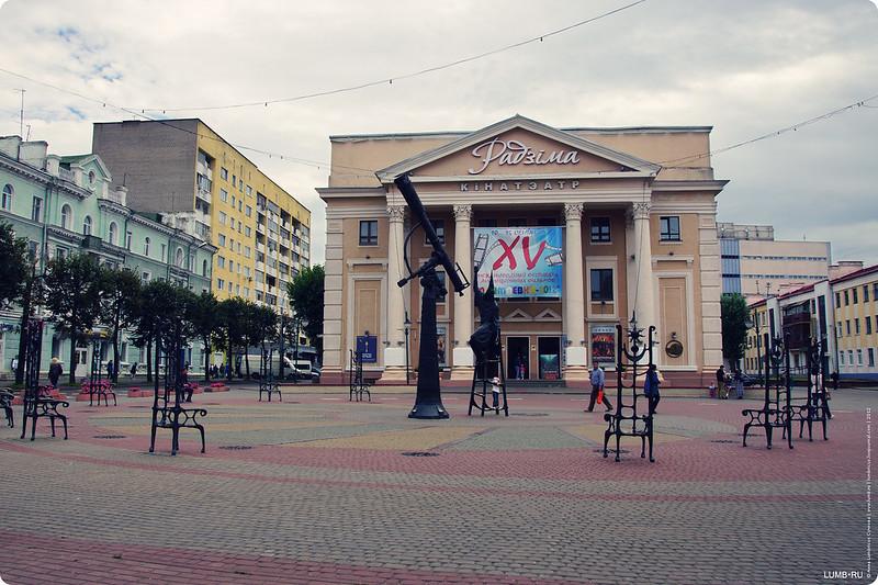 2012.09.05