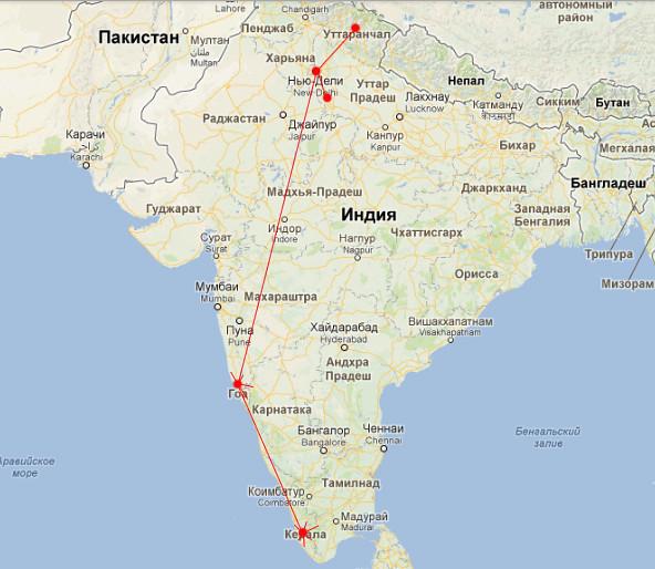 Карта нашего самостоятельного путешествия по Индии