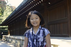 Helen at Meiji Shrine by Chris & Kelly