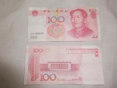 Quanto custa tibete
