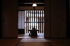 Around Nara