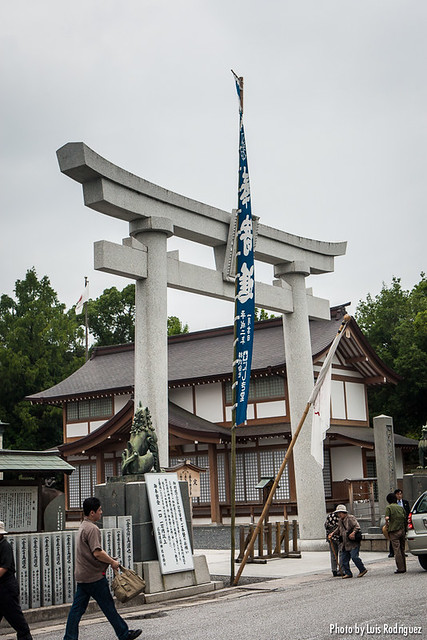 Castillo de Hiroshima-12