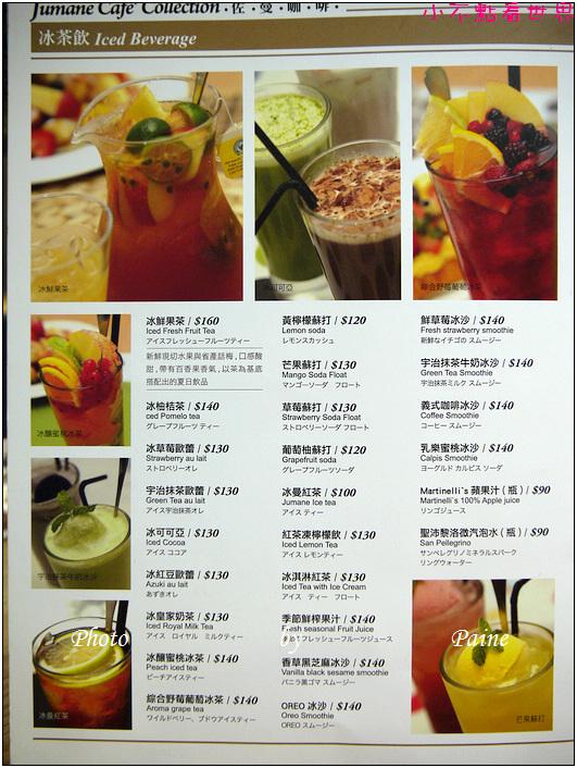 台北中山站佐曼咖啡館 (17).JPG