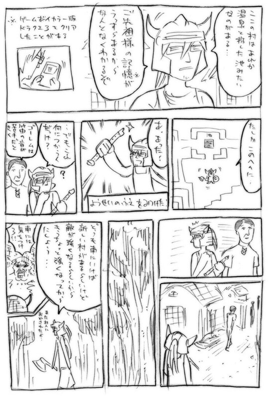 dq105-03